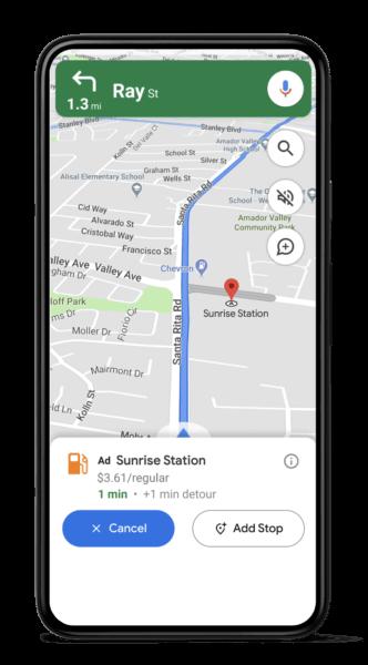 Google Navigation Ad
